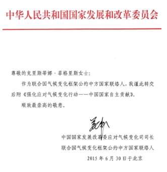 INDC China